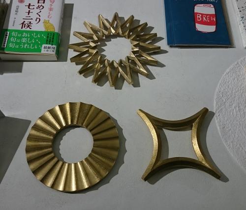 dessous-plat oji masanori